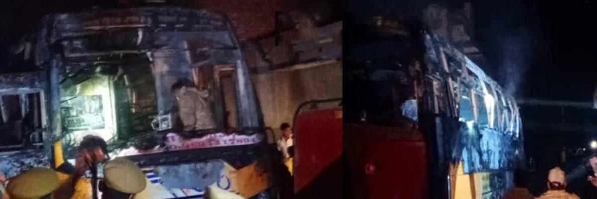Jalore bus mishap